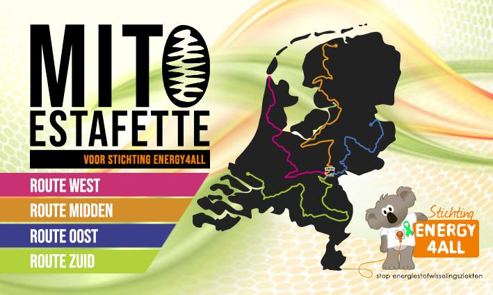 MITO-Estafette-Banner2